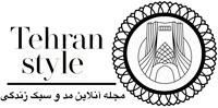 Tehran Style